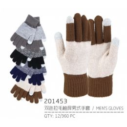 72 Units of Men's Assorted Color Gloves - Knitted Stretch Gloves