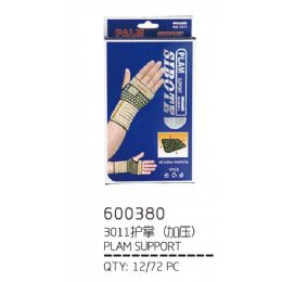 72 Units of PALM SUPPORT - Bandages and Support Wraps