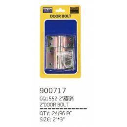 96 Units of DOOR BOLT 2 - Doors