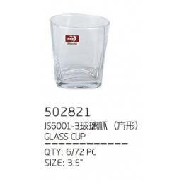 72 Units of Glass Cup - Plastic Drinkware