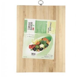24 Units of Chopping Block Cutting Board - Cutting Boards