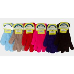 72 Units of Warm Winter Chenille Gloves - Knitted Stretch Gloves