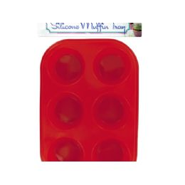 18 Units of Silicone Muffin Tray - Baking Supplies