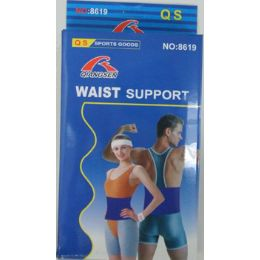 48 Units of Waist Support - Bandages and Support Wraps