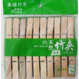 250 Units of 20pc. Bamboo Clothes Pins - Clothes Pins