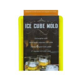 18 Units of Large Silicone Ice Cube Mold - Food Storage Containers