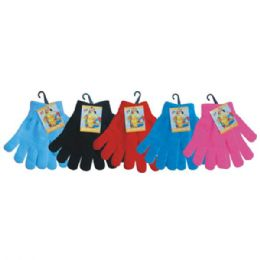120 Units of WINTER Magic Glove ASTD Colors - Knitted Stretch Gloves