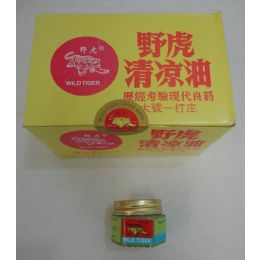72 Units of Wild Tiger Balm - Lip Gloss