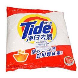 60 Units of Tide powder 508g - Laundry Detergent