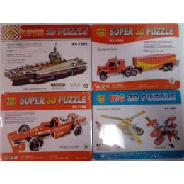 24 Units of Wholesale Super 3D Puzzle - Puzzles