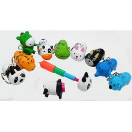 100 Units of Animal Pen Key chain