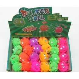 24 Units of 24Pc. Puffer Ball Keychain