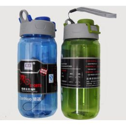 70 Units of Water BottlE-600ml - Sport Water Bottles