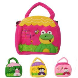 36 Units of Kids Animal Bag Assorted Designs - Animals & Reptiles