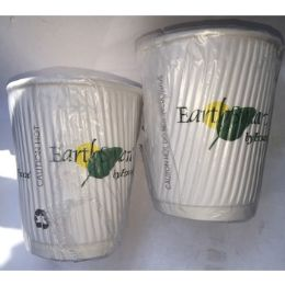 900 Units of Howard Johnson Indivdually Wrapped 8 Oz Cup - Disposable Cups