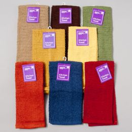 72 Units of Kitchen Towel 15 X 25 Assorted Colors - Kitchen Towels