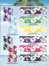 12 Units of Printed Terry Velour Beach Towel 30x60 Assorted Color - Beach Towels