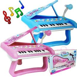 4 Units of Little Pianist Sing Along Baby Grand Pianos. - Musical