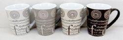 48 Units of 11 Ounce Stoneware Ceramic Mug Coffee Print - Coffee Mugs