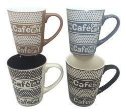 48 Units of Diny Home 11 Ounce Stoneware Designer Mug - Coffee Mugs