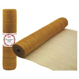 96 Units of Tulle fabric roll coffee - Sewing Supplies