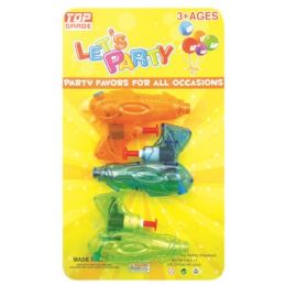 96 Units of Party Favor Three Piece Water Guns - Party Favors
