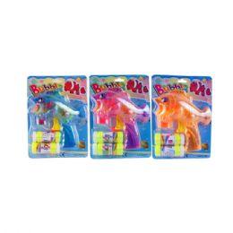 48 Units of Bubble Gun w/ 2 Refills - Summer Toys