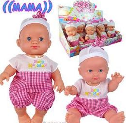 24 Units of Talking Baby Maymay Dolls - Dolls