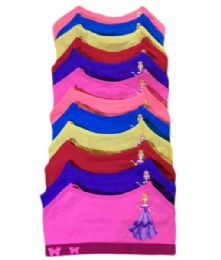 60 Units of Sophia Girl's Seamless Spaghetti Strap Top. Size Small - Girls Tank Tops and Tee Shirts