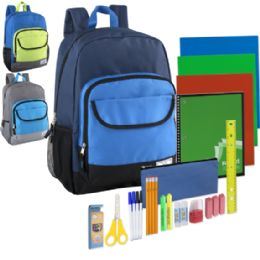 12 Units of Preassembled 18.5 Inch Color Block Backpack & 18 Piece School Supply Kit - Boys - School Supply Kits