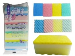 120 Units of 5pc Scrubber Sponges - Cleaning Products