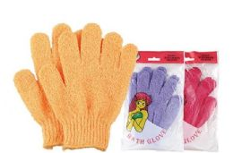 120 Units of Bath Glove 2 Pieces - Loofahs & Scrubbers