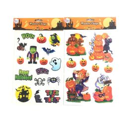 36 Units of PARTY SOLUTIONS WINDOW CLINGS ASTD DESIGNS - Halloween & Thanksgiving