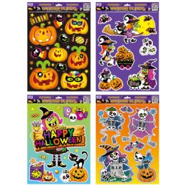 144 Units of Halloween Window Cling - Halloween & Thanksgiving