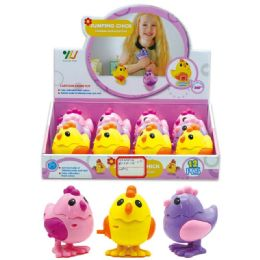 96 Units of Toy Chick Party Favor - Party Favors