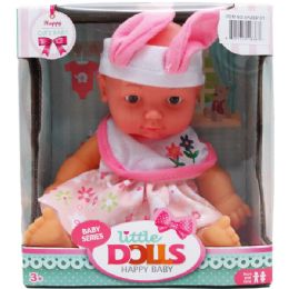 24 Units of SOFT BABY DOLL IN WINDOW BOX - Dolls
