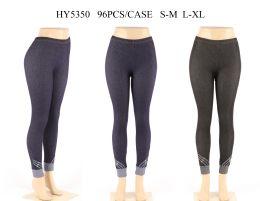 24 Units of Women Fashion Denim Pants - Womens Pants