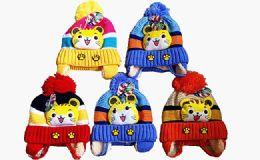 120 Units of Winter Warm Kids Animal Hat With Earcuff Cap - Winter Hats