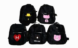 "25 Units of Assorted Kids Backpacks - Backpacks 15"" or Less"