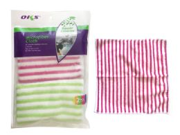 96 Units of 2 Piece Microfiber Cleaning Cloth - Dish Drying Racks