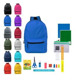 """24 Units of 17"""" Wholesale Backpacks With 31 Piece School Supply Kits - School Supply Kits"""