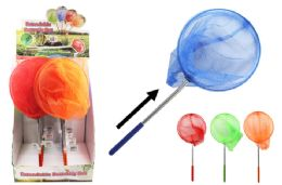 40 Units of Extendable Butterfly Net - Summer Toys