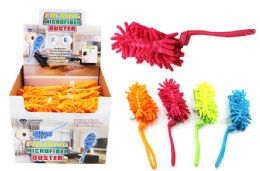 36 Units of Folding Microfiber Duster - Dusters