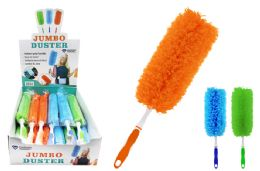 48 Units of Jumbo Fluffy Duster - Dusters
