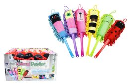 30 Units of Microfiber Animal Duster - Dusters