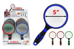 24 Units of Jumbo Magnifying Glass - Magnifying  Glasses