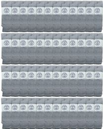 48 Units of Yacht & Smith Men's 30 Inch Premium Cotton King Size Extra Long Gray Tube Socks- Size 13-16 - Big And Tall Mens Tube Socks
