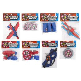 96 Units of Super Hero Party Favor - Party Favors