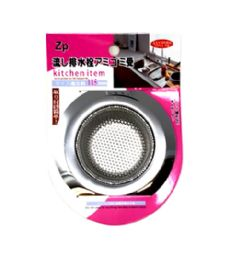288 Units of Stainless Steel Strainer - Strainers & Funnels