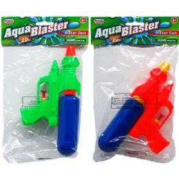"""48 Units of 7.5"""" WATER GUN IN POLY BAG W/ HEADER, 3 ASSRT CLRS - Water Guns"""